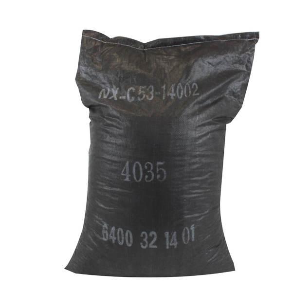 Charbon actif granul s sac 25 kg waterconcept alp002464 - Sac a granule ...
