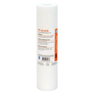 Cartouche PP-25-978 sédiment SPUN 9''7/8 - Filtre 25 µm - Crystal Filter®
