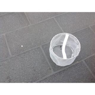 Panier skimmer préfiltre Easyfilter® compatible Magiline®