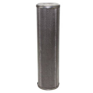 Cartouche sédiment Inox AISI 304 - 9'3/4' - 50µm