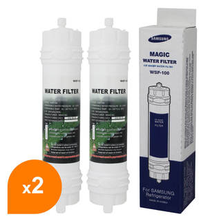 Filtre WSF-100 Magic Water Filter - Filtre frigo d'origine Samsung WSF-100 (lot de 2)